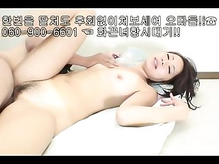 Go hunting japanese anal creampie