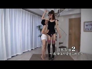 Tall 183cm japanese girl Trailer wish someone uploads the full Vid
