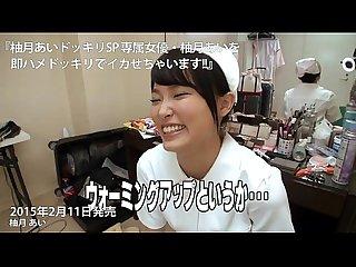 Yuzuki ai sex pank show lpar prestige rpar