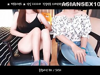 Hot Korean Video 80