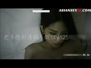 Chinese Beauty Salon Hooker 6