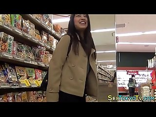 Japanese teen in public