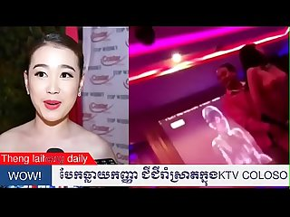 Khmer Girl dance Sexy in ktv Girl Sexy cambodia Girl ktv show her boob 2018 mp4