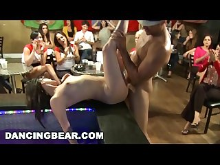 Dancing bear big dick for The masses db10286