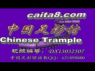 Chinesefemdom 63
