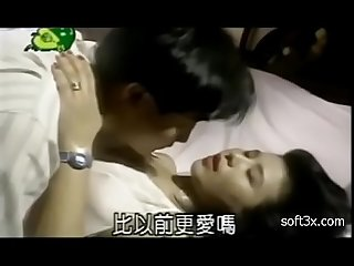Chinese softcore Love scene - Dangerous Game